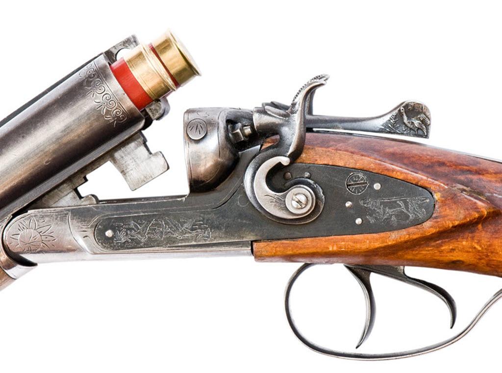 rifle-1024x762